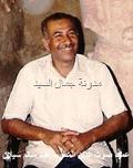 الفنان عبد سالم سيلان2