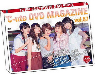 [TV-SHOW] ℃-ute DVD Magazine vol.57 (2015.10.17)