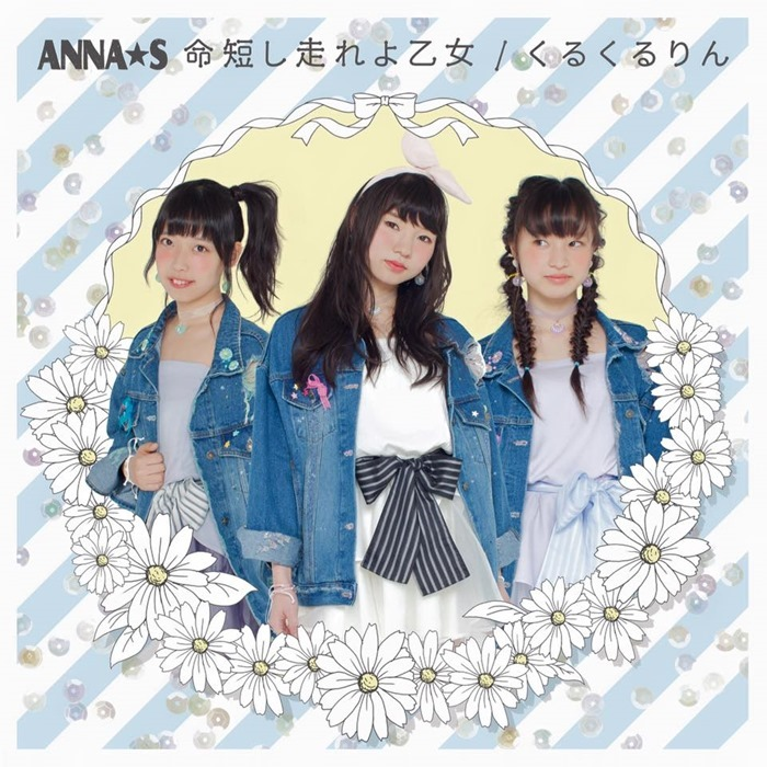 ANNAS_single_C