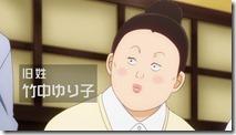 Ore Monogatari - 19 -14
