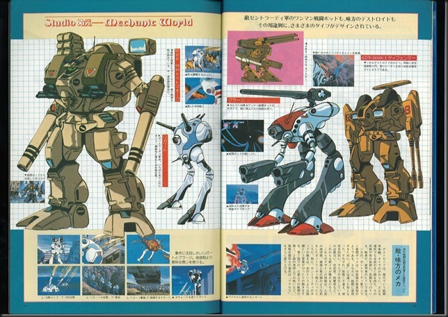 This_is_Animation_3_Macross_24