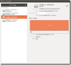 TOSHIBA_HDD1TB_ondo - コピー