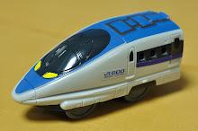 マクドナルド ハッピーセット プラレール 500系 新幹線