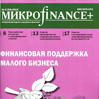 Microfin-magazine_2.jpg