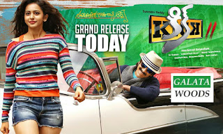 Kick 2 is hit or flop, review from overseas | Review and Ratings
