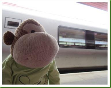 train to evesham