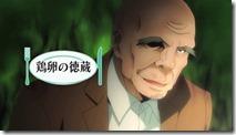 Shokugeki no Souma - 13-23