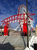 Navy Pier Park in Chicago 01152012h