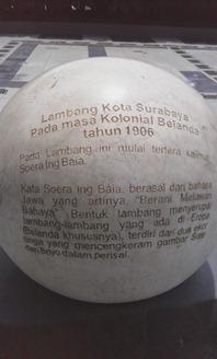 SURABAYA (86)