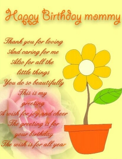 Words Thanks Birthday Gift Cute Birthday Gift – Thanks Greetings for Birthday