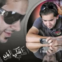 ‫محمد الفتلاوي‬‎ photos, images