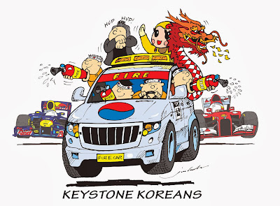 Keystone Koreans - комикс Jim Bamber по Гран-при Кореи 2013