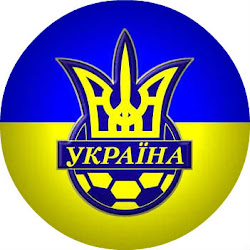 Football Federation Ukraine