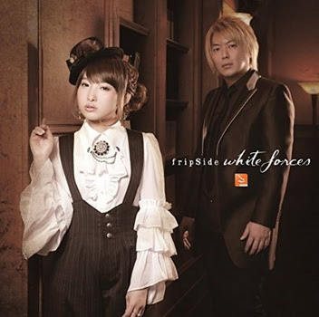 [MUSIC VIDEO] fripSide – white forces (DVDISO)