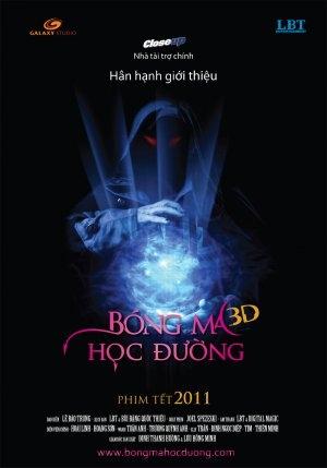 Bóng Ma Học Đường - Bong Ma Hoc Duong (2011)
