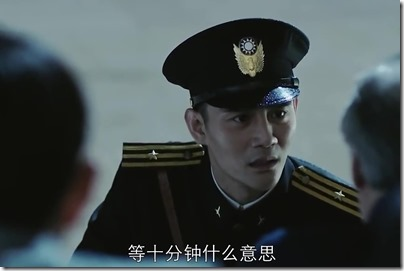 All Quiet in Peking - Wang Kai - Epi 01 北平無戰事 方孟韋 王凱 01集 09