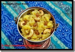 Pineapple Thinai Kesari - IMG_6025