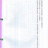 88_大會手冊37.jpg