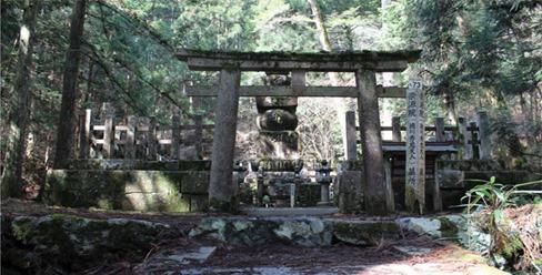 templo-wakayama