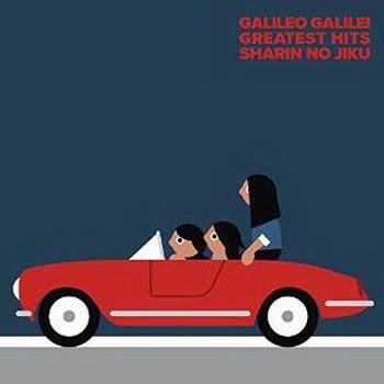 [MUSIC VIDEO] Galileo Galilei – 車輪の軸 (DVDISO)