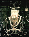 Confucian Canon