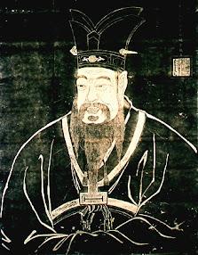 Cover of Confucius's Book Confucian Canon
