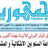 ElDjmouhouria21102014-500x250.jpg