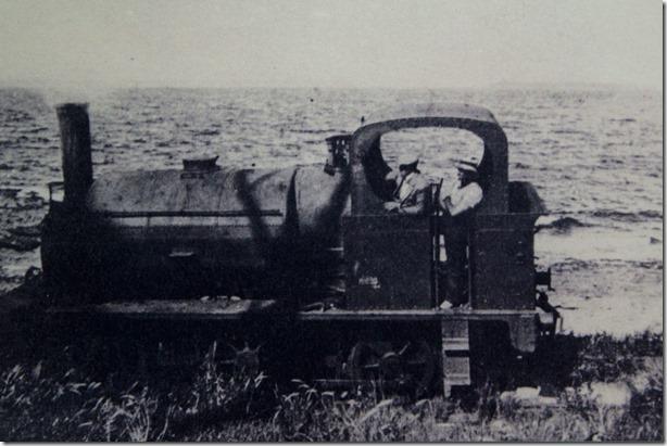 train-image-jb