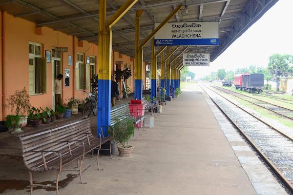 Жд станция Валайченай, Шри Ланка