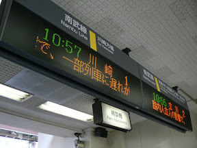 P1030885.JPG