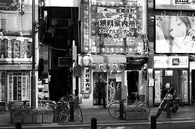 Shinjuku Mad - Where do the angels hide? 13
