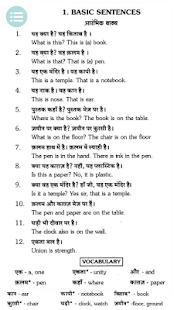 Learn Hindi Through English - screenshot