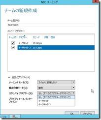 team_000011