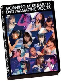 [TV-Variety] モーニング娘。'15 DVD Magazine Vol.78 (DVDISO/3.76GB)