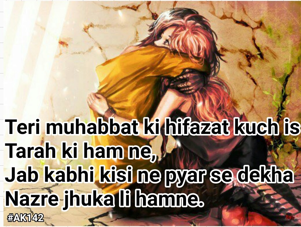 Romantic And Sad Urdu and Hindi Poetry #AK142 | Agaaz e Mohabat