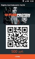 Screenshot of PureProtein