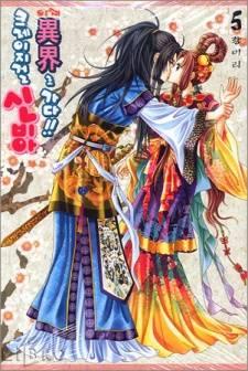 Manga Crazy Girl Shin Bia Bahasa Indonesia Online