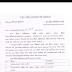 HTAT Exam Related Circular