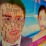 Witamy w Chinatown - pod salonem kosmetycznym.