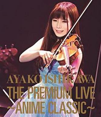 [TV-SHOW] 石川綾子 – THE PREMIUM LIVE~ANIME CLASSIC~ (2016/04/27)