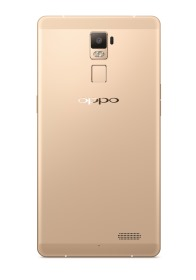 R7 Plus Gold back