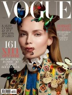 Vogue №4 (апрель 2015 / Россия)