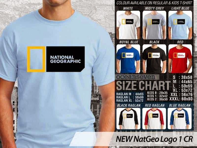 Kaos National Geographic NEW Nat Geo Logo 1 distro ocean seven