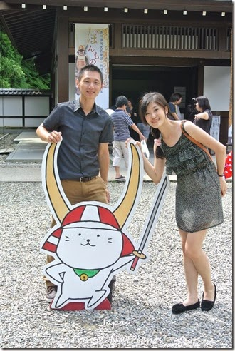 日本滋賀彥根城天守閣 (14)