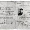 Воронов И.Н. 2.png