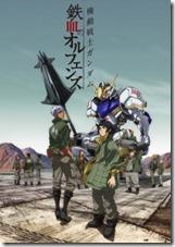Gundam Orphan