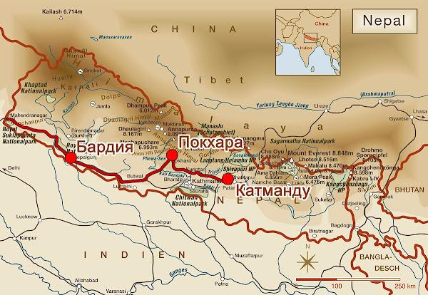 Непал .jpg