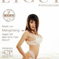 LiGui 2013.09.09 Model 蒙蒙[42+1P] cover.jpg