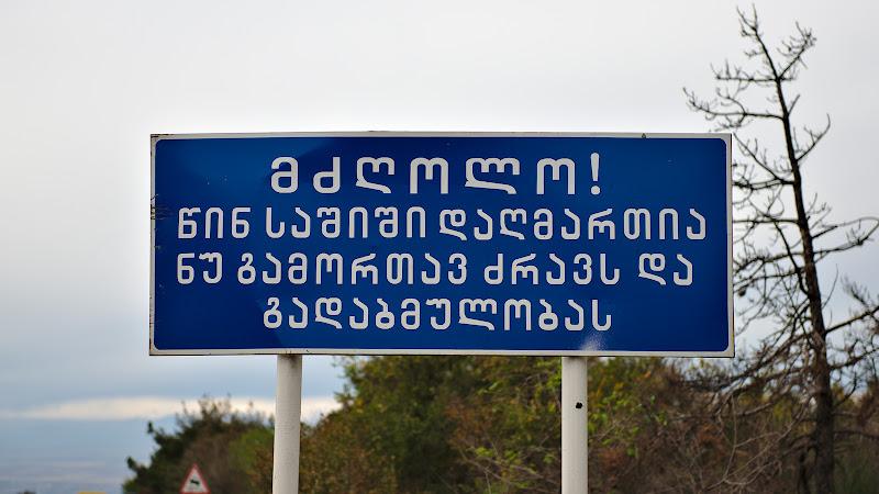 Georgia, locul in care carabus, betigas si liniuta devin litera de lege. Macar semnul exclamarii a ramas neschimbat.