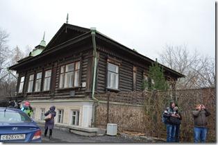 Екатеринбург 352
